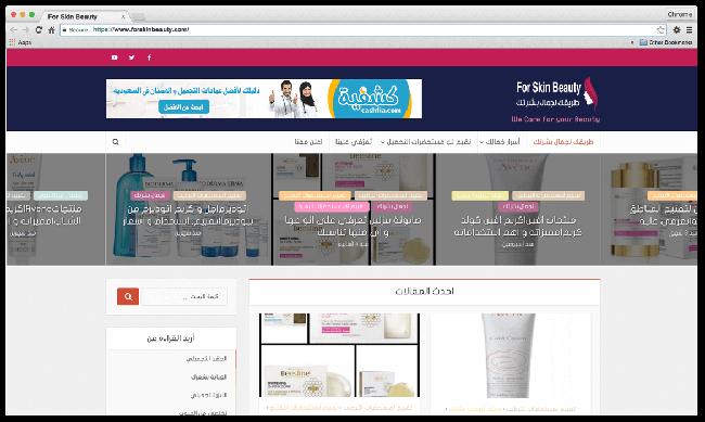 76681f9aa مصمم مواقع - مبرمج مواقع - محمود نبيل